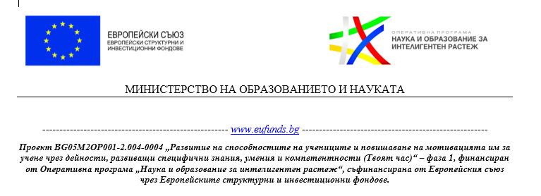 LOGOtv.4AS
